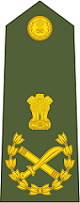 Field Marshal Insignia प्रतीक चिन्ह