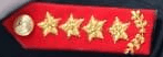 General Collar Patch