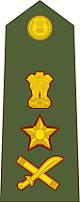 General Insignia प्रतीक चिन्ह